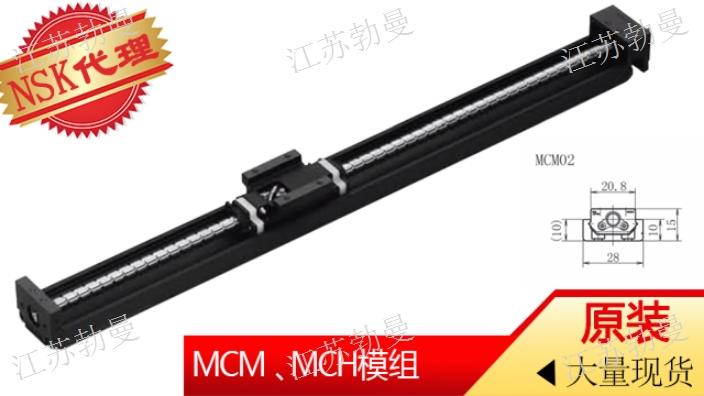 重庆NSK模组MCM06070H10K00