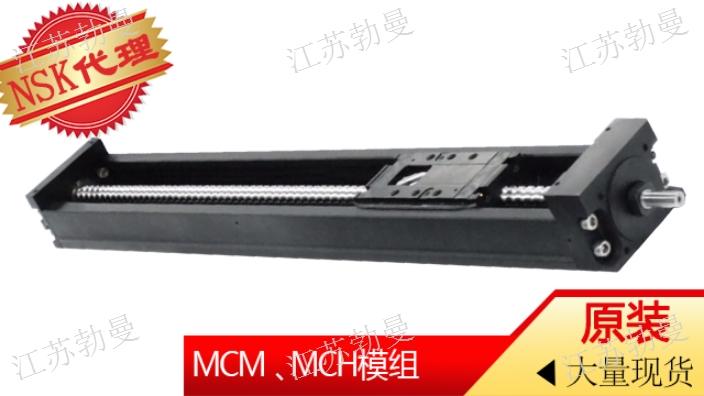 安徽NSK模组MCM10040H10K