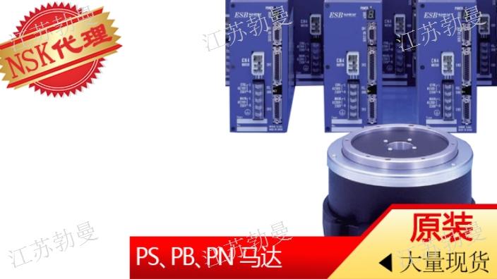 甘肃NSKDD马达M-JS0002FN001