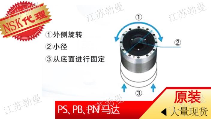 云南NSKDD马达驱动器M-ESA-J1003C23/A23
