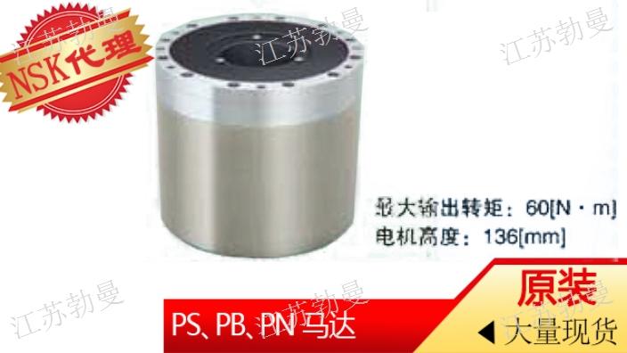 福建NSKDD马达M-PN4135KG001
