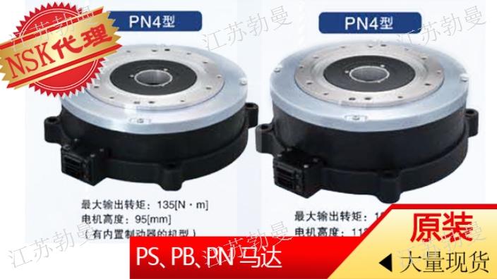 进口NSKDD马达M-PS3030KN002