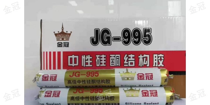 阜阳结构胶防水施工 真诚推荐「珍炫建筑材料供应」