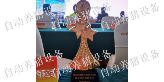 新余粪污处理设备厂家电话 真诚推荐 江西增鑫科技供应