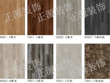 安远实德SPC环保地板加盟 塑钢门窗「信丰县正源装饰工程供应」
