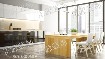 崇义地板厂商 实德墙板「信丰县正源装饰工程供应」