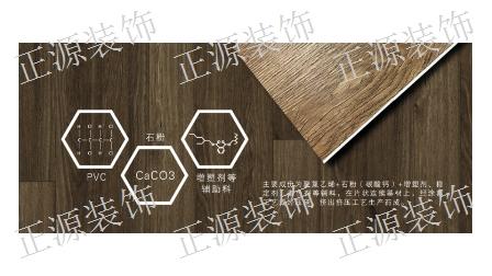 上犹地板哪家好 SPC地板「信丰县正源装饰工程供应」