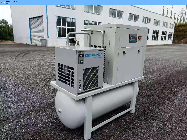 溫州原裝進口空壓機,空壓機