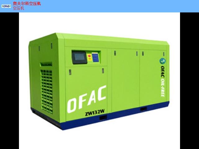吹瓶 水润滑空压机OEM 贴牌 欢迎来电「奥夫尔科精铸机械供应」