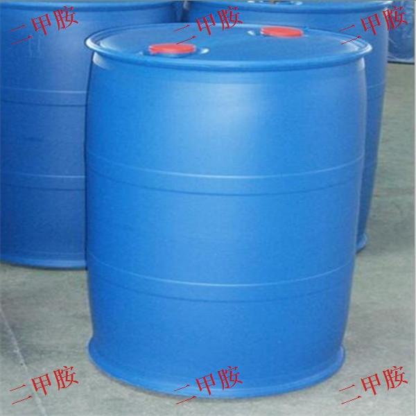 揚州二甲胺40水溶液 歡迎來電「安徽啟昊化工科技供應」