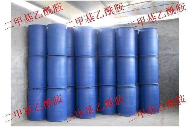 來賓質量二甲基乙酰胺 歡迎來電「安徽啟昊化工科技供應」