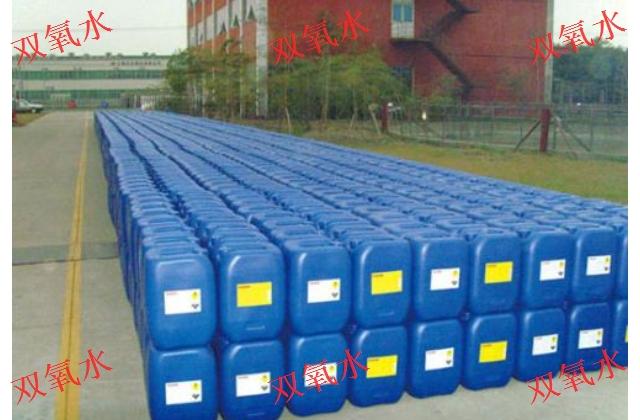 長沙現貨雙氧水 歡迎來電「安徽啟昊化工科技供應」