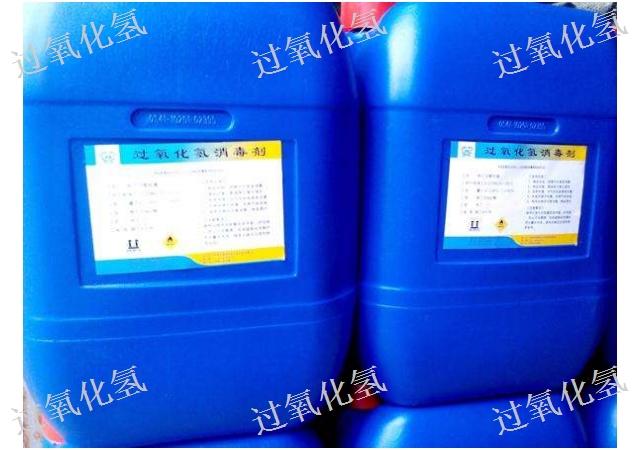梅州27.5過氧化氫 歡迎來電「安徽啟昊化工科技供應」