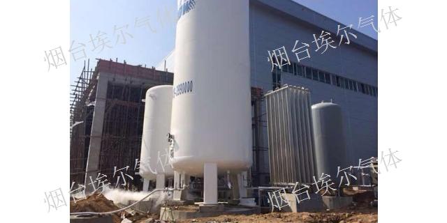 莱阳超高纯液化天然气生产公司 *台埃尔气体供应