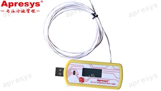 北京高精度溫度記錄儀 歡迎咨詢 艾普瑞供應