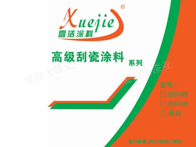 招远进口水溶性乳胶漆服务价格 创新服务「烟台市爱涂士漆业供应」