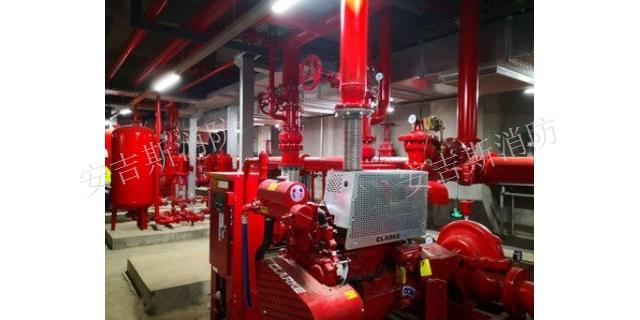 上海年度消防维保 创新服务「上海安吉斯消防工程供应」