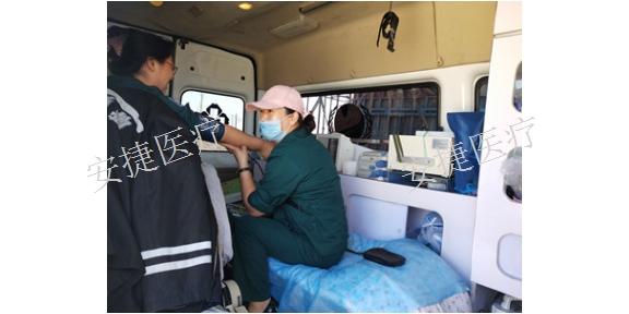 塔城救护车单架「安捷医疗护送转运供应」
