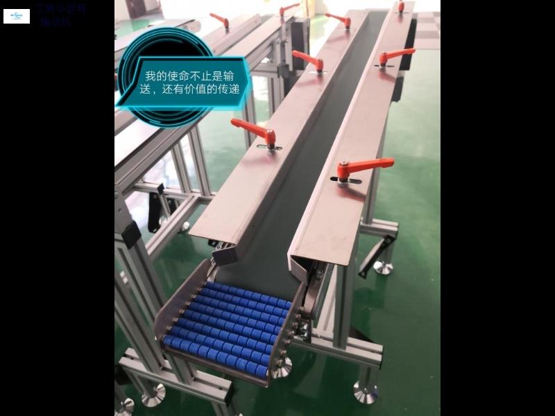 淮安输送机公司 贴心服务 艾姆华世特传动设备供应
