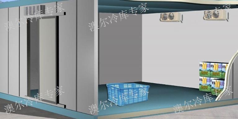 攀枝花屠宰场肉类冷库报价「四川澳尔空调冷冻设备供应」