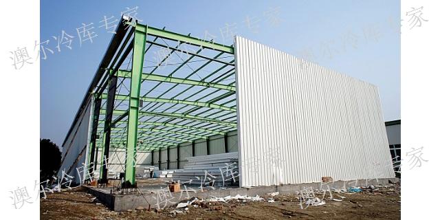 綿陽食品保鮮冷庫制冷「四川澳爾空調冷凍設備供應」