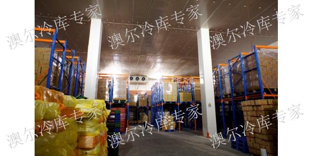 大型冷库风机「四川澳尔空调冷冻设备供应」