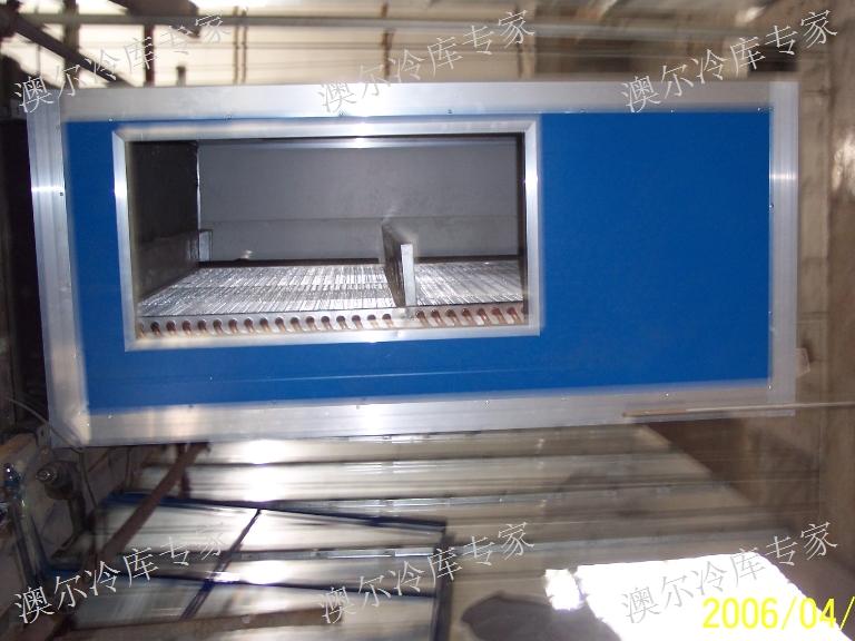 资阳中央空调组合式风柜哪家好「四川澳尔空调冷冻设备供应」