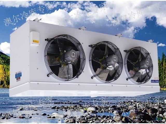 貴州電冷風機維修「四川澳爾空調冷凍設備供應」