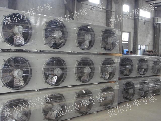 重慶多功能冷風機型號「四川澳爾空調冷凍設備供應」