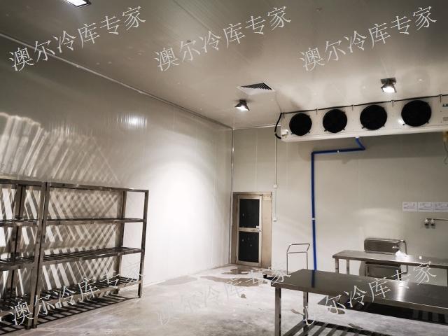 丽江大型肉类冷库「四川澳尔空调冷冻设备供应」