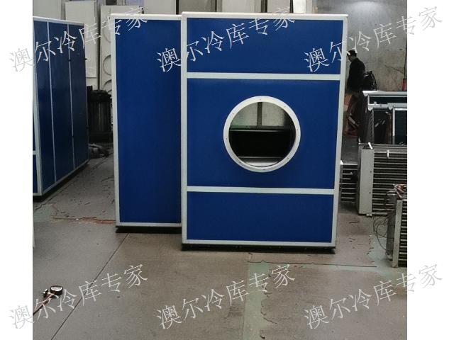 重庆组合式风柜技术参数