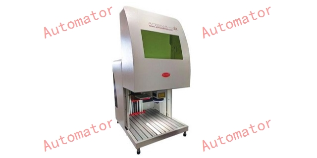 上海打标机供应 Automator翱慕供