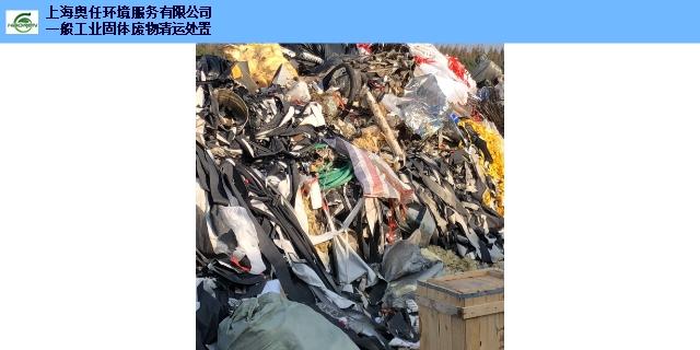 一般工業固體廢物收集,固廢