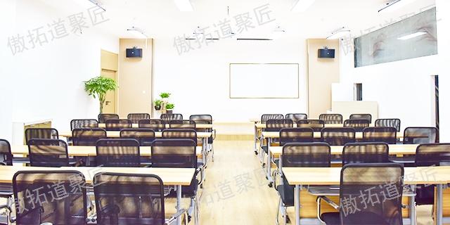 红河州护考培训有用 欢迎咨询 傲拓道聚匠教育供应