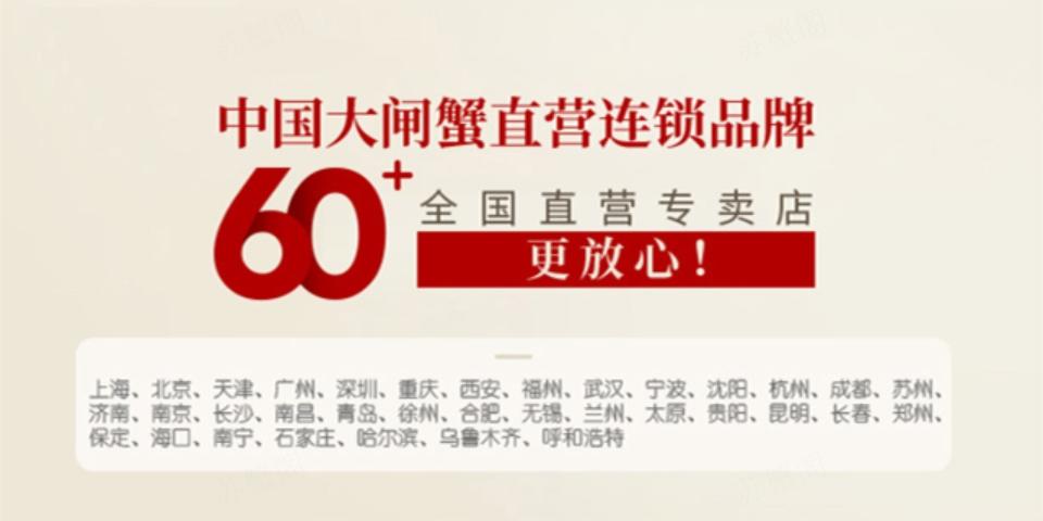 寧波大閘蟹公司福利券團購 歡迎來電「上海蘇蟹閣實業供應」