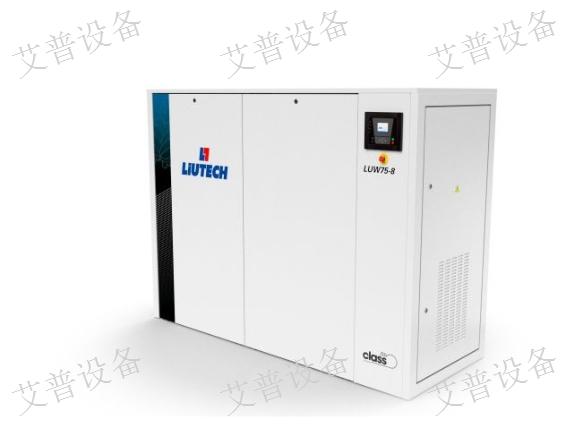 江阴高质量柳富达冷干机订做,柳富达冷干机