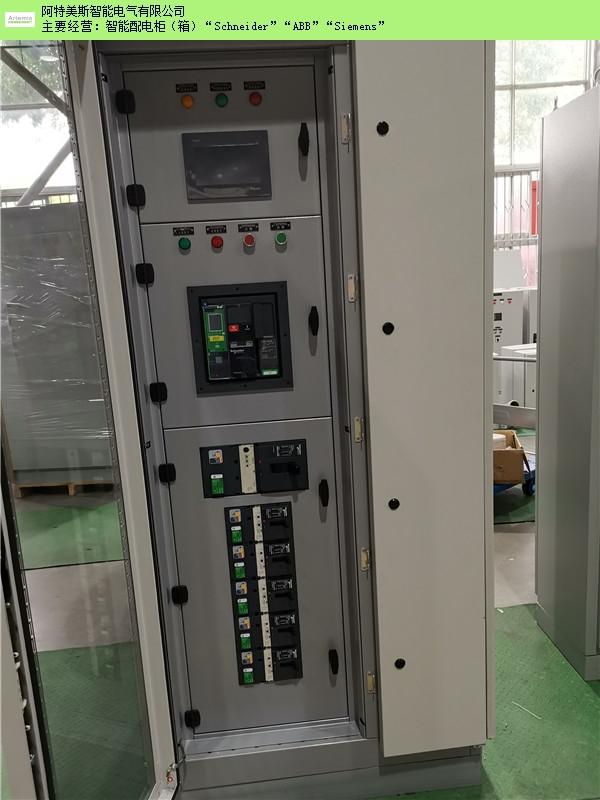 原装进口配电柜WTS系列转换开关 来电咨询「阿特美斯智能电气供应」