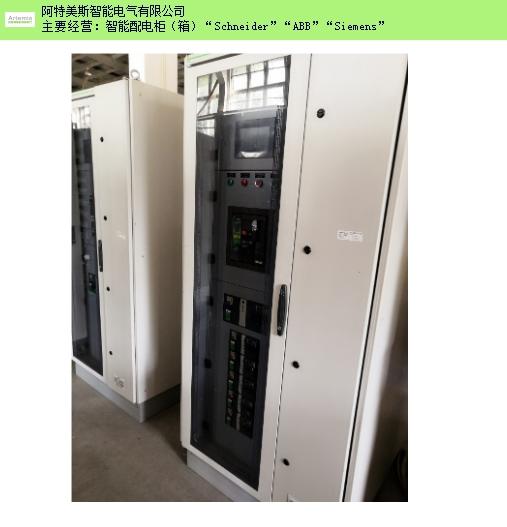 防爆配電系統誠信合作 歡迎咨詢「阿特美斯智能電氣供應」