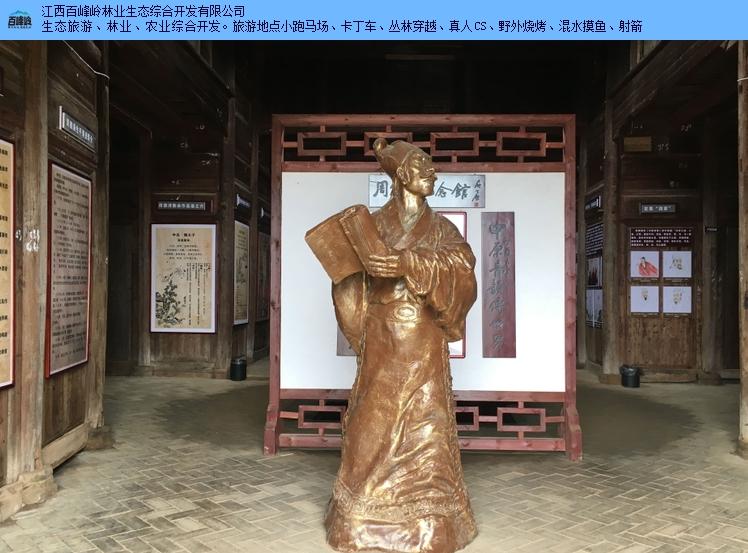江西自驾周边游花廊 百峰岭旅游 江西百峰岭林业供应