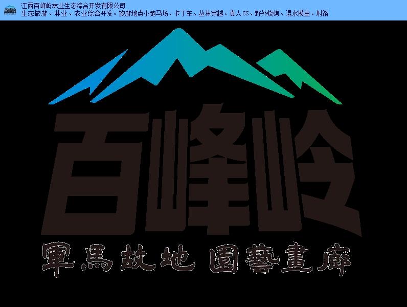 江西宜春出发周边游休闲旅游 百峰岭旅游 江西百峰岭林业供应