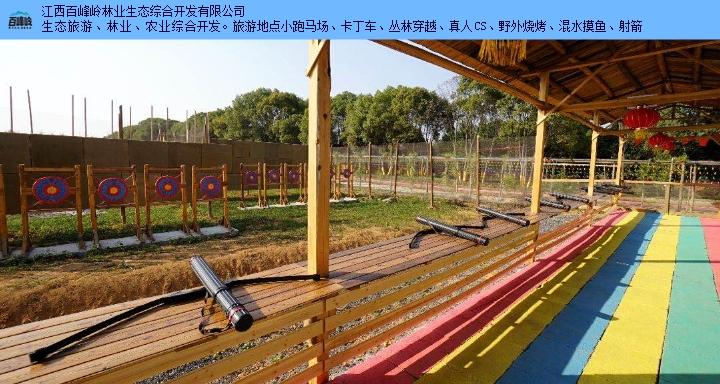 浙江旅游电话多少「江西百峰岭林业供应」