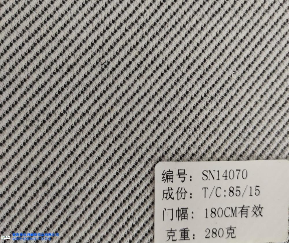 进口棉涤布料优质推荐 来电咨询「张家港百利威纺织品供应」