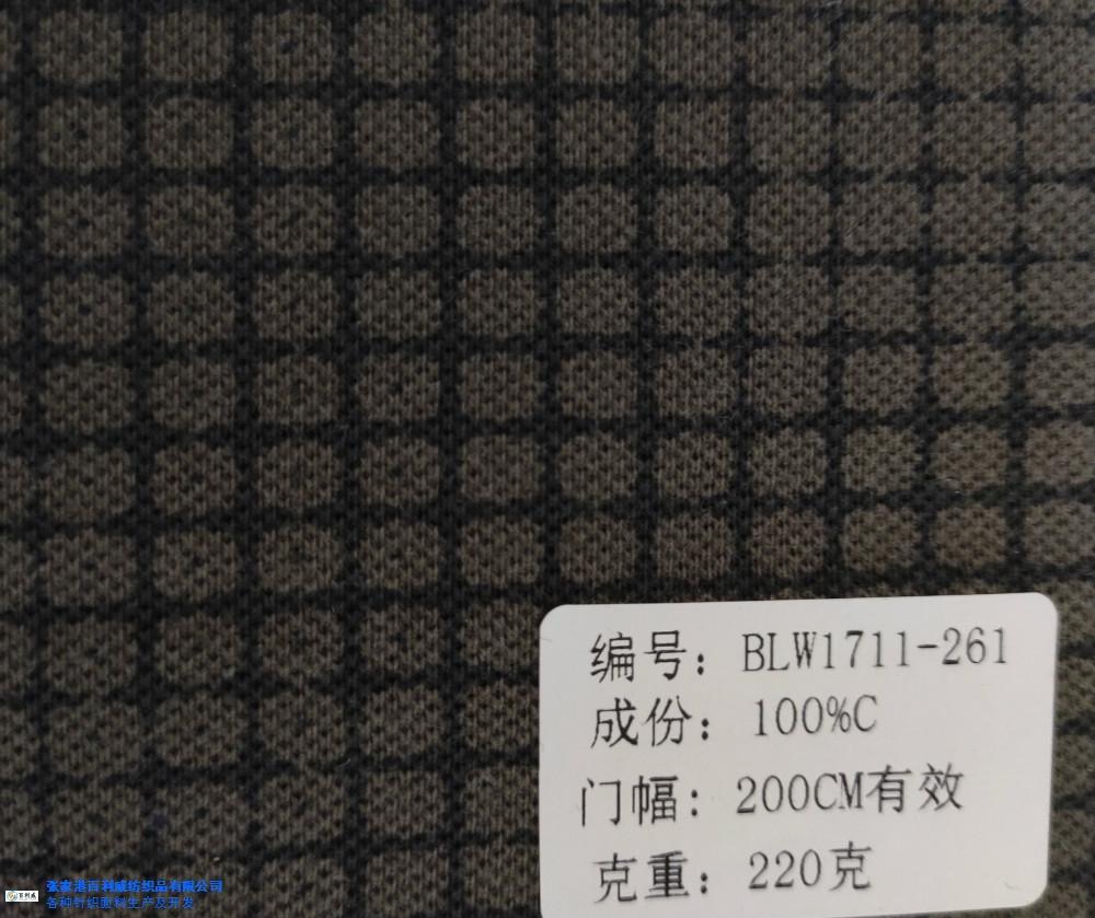 上海棉涤布料厂家实力雄厚,棉涤布料