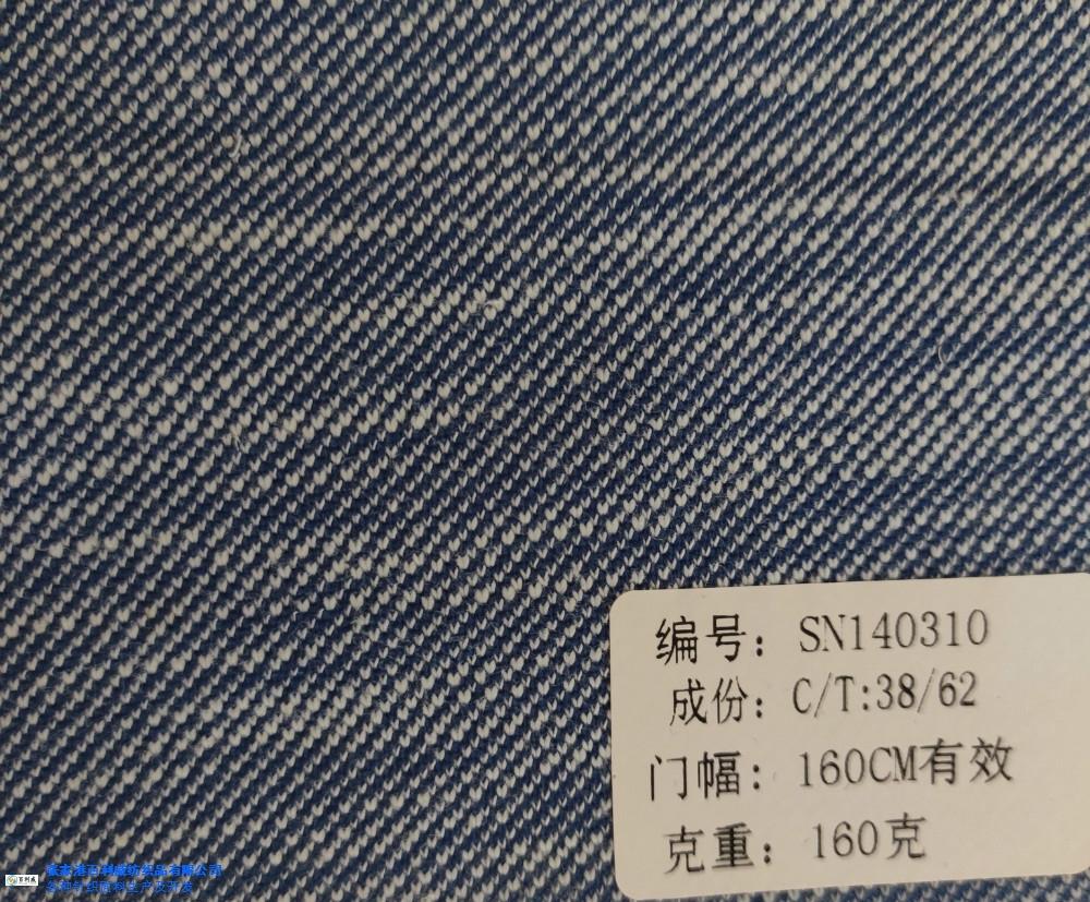 无锡口碑好棉涤布料 真诚推荐「张家港百利威纺织品供应」