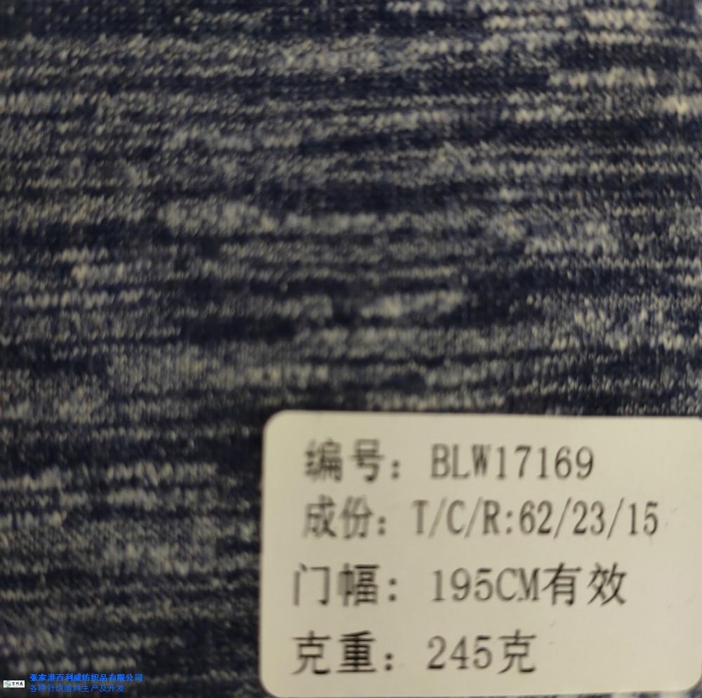 河南腈綸面料口碑推薦 創新服務「張家港百利威紡織品供應」