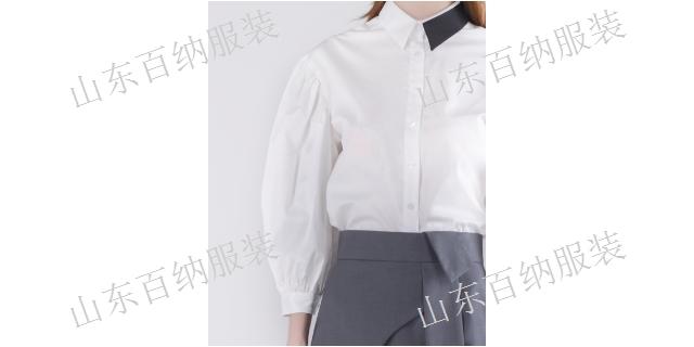 浙江好看的品牌女装招商加盟 维纳斯服饰「百纳服装供应」