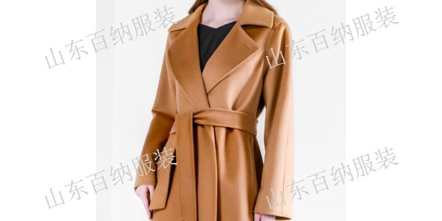 重慶品牌女裝進貨價 維納斯女裝「百納服裝供應」