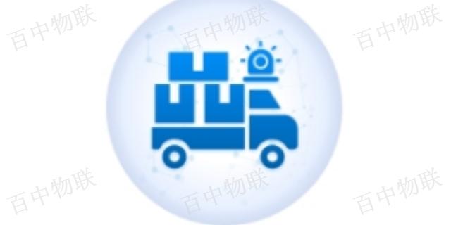 重庆渣土车监控解决方案