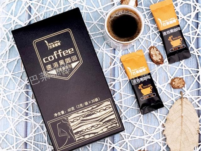 什么品牌的冷萃咖啡好喝 云南巴莱咖啡供应