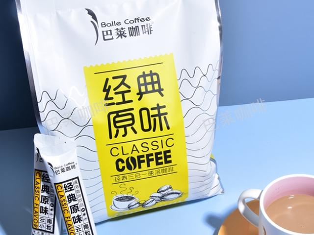云南三合一咖啡哪個牌子好 云南巴萊咖啡供應